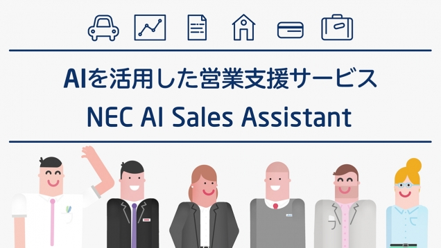 NEC ai assistant animation
